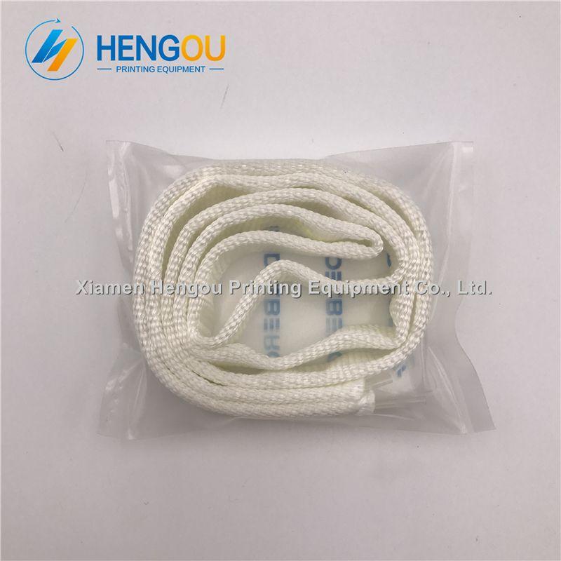 2 pieces Heidelberg air bag 00.580.4473 clamp bag for SM52 machine Heidelberg SM52 parts length 1000mm