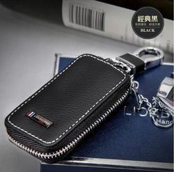 Luxury kulit dompet kunci Mobil Kunci cincin Hitam Untuk Acura Infiniti Nissan Citroen Audi Ford BMW Chevrolet Buick Cadillac Lexus kunci