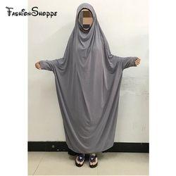 Мусульманские головные уборы хиджаб капот абаи мусульман верхняя одежда мусульманское платье для молитвы мусульманские платья платье хид...