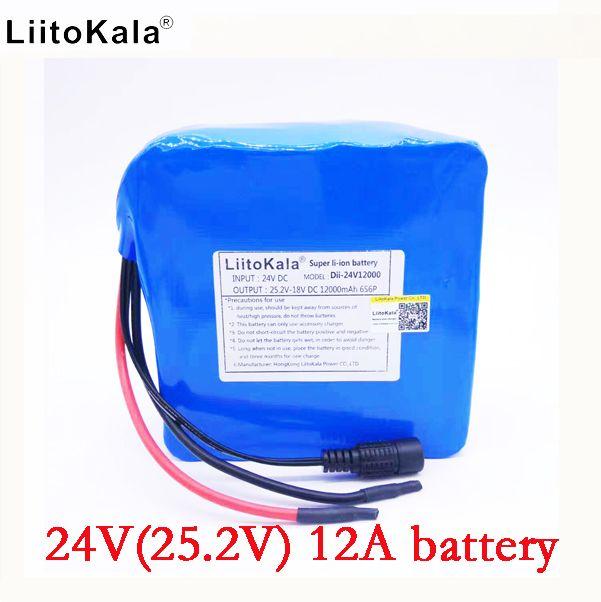 HK LiitoKala 24v 12ah 6S6P battery pack 25.2V 12000mah battery li-ion for bicycle battery pack 350w e bike 250w(no charger)