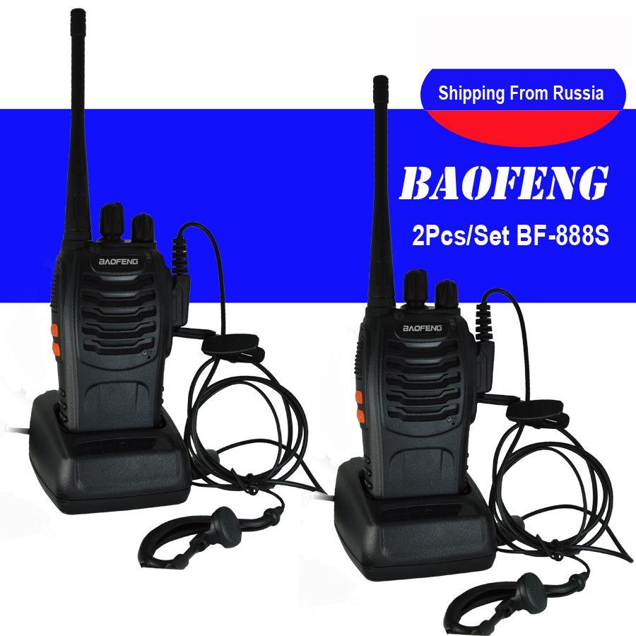 2 pcs/ensemble baofeng BF-888S Talkie Walkie Portable Radio BF888s 5 w 16CH UHF 400-470 mhz BF 888 s comunicador Émetteur Émetteur-Récepteur