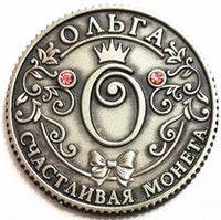 Envío libre ruso monedero para monedas de oro réplica set metal feng shui gubi antiguo rare Redbook monedas #8097 z