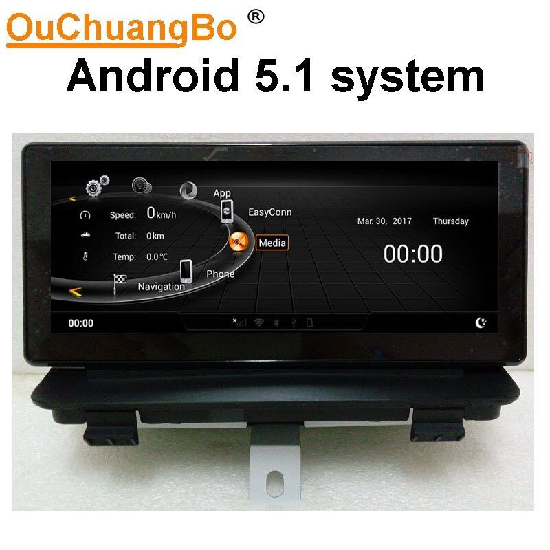 Ouchuangbo Android 5.1 system 8.8 inch car radio recorder for Q3 2014-2017 with gps navigation Bluetooth mirror link