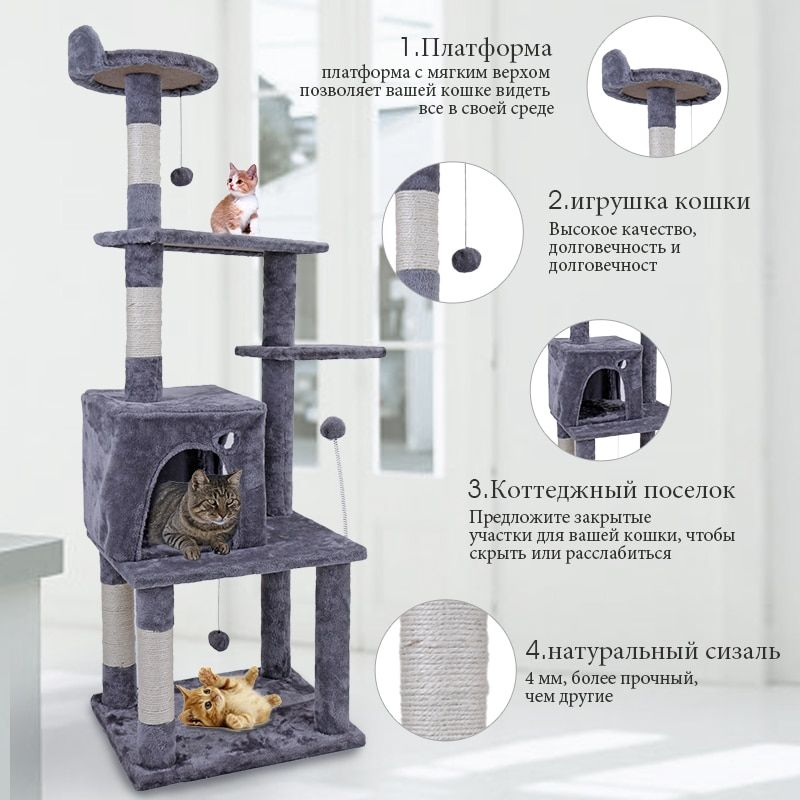 Freies Geschenk Inlands Lieferung Katze Springen Spielzeug H139 CM Leiter Kratzer Holz Klettern Baum Für Katze Klettergerüst Katze Möbel