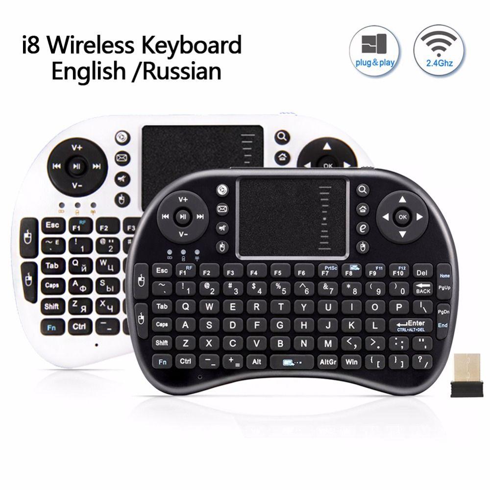 I8 Mini clavier sans fil Rechargeable 2.4G anglais russe Version Air souris Touchpad portable pour Android TV ordinateur portable