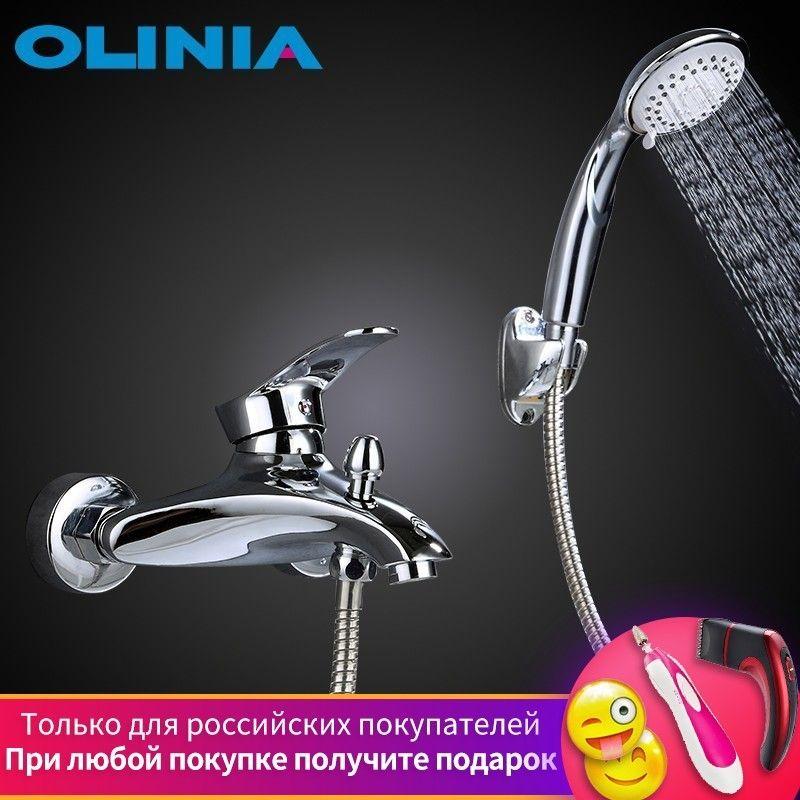 Olinia robinet de baignoire salle de bains robinet de douche salle de bain ensemble de douche mitigeur de bain douche robinet de douche ensemble OL8092