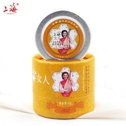 SHANGHI belleza perfumes y fragancias para las mujeres Osmanthus perfume sólido desodorante 100% original ambientador natural cuidado de la piel
