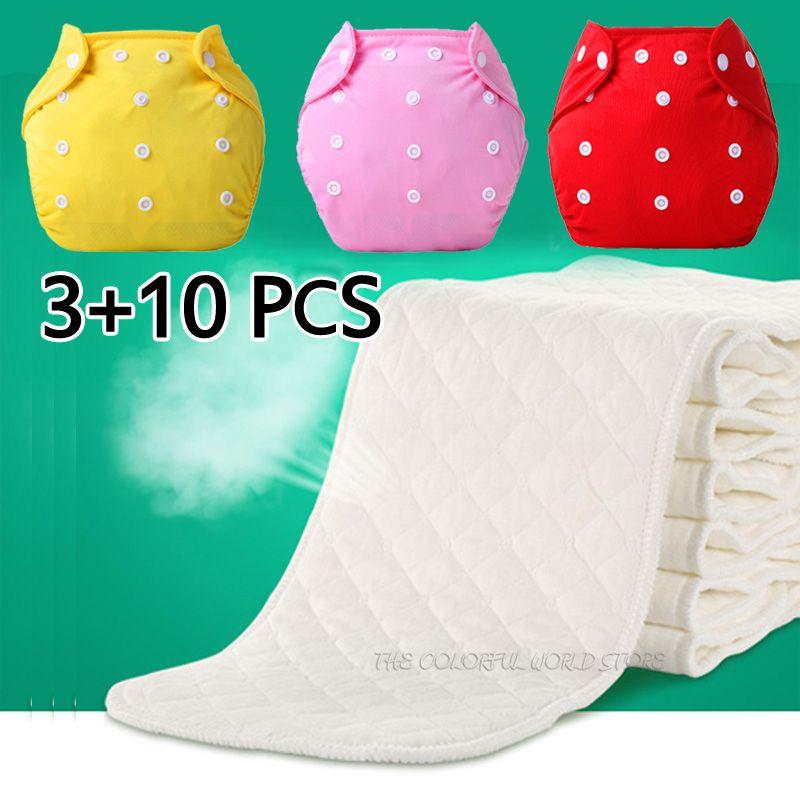 3 + 10 шт. ребенок новорожденный подгузники многоразовые подгузники памперсов регулируемый размер дети стирать вставляет 3 слоя