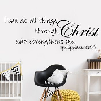 Scripture Phililppians 4:13 Wall Decals I can do all things... - Christian Bible Verse Wall Art Stickers Removable Vinyl LC733