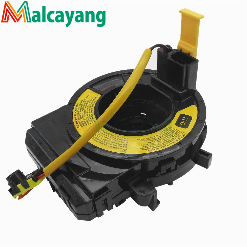 1pcs Top quality 93490-1R331 934901R331 93490 1R331 For KIA SONATA (K5)