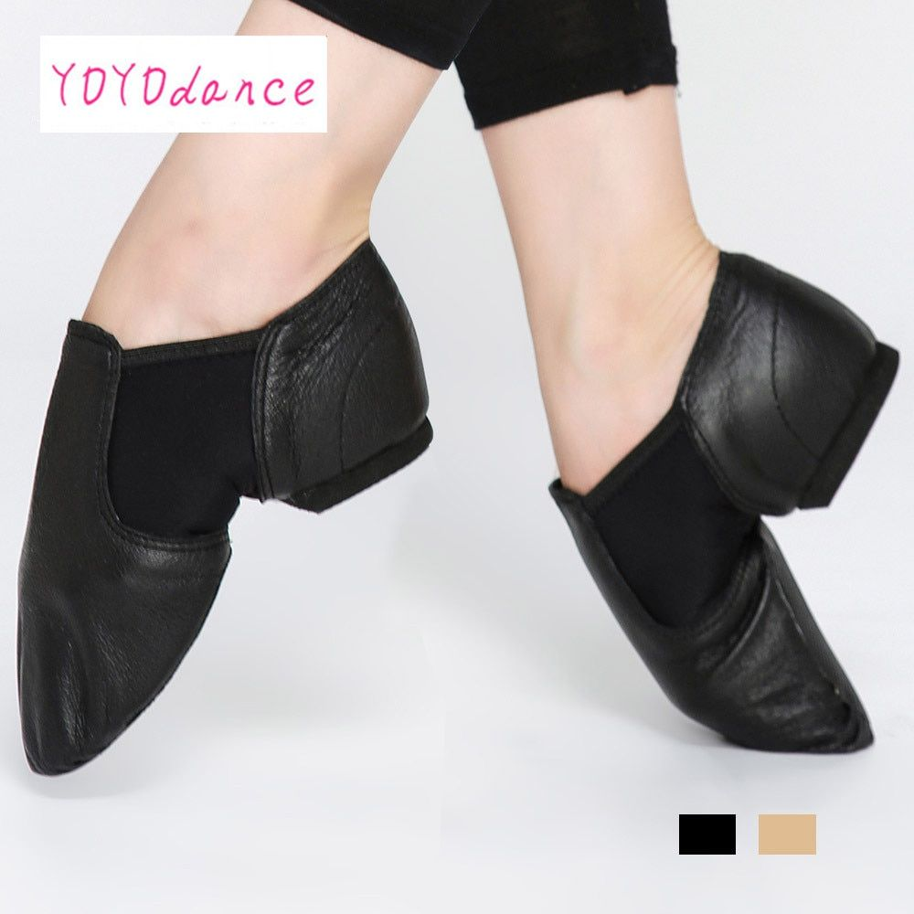 Купоны Женская Jazz Slip On Танцы кроссовки натуральная кожа обувь для танцев для мужчин взрослой девочки черный загар Спортивные сапоги 4716