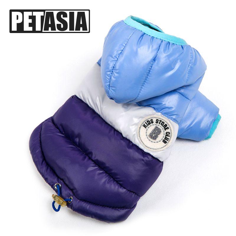 Meilleur Vente Hiver Pet Vêtements Pour Chiens Chaud Vers Le Bas Veste Manteau Imperméable S-XXL Hoodies pour Chihuahua Petit Moyen Chiens Chiot PETASIA
