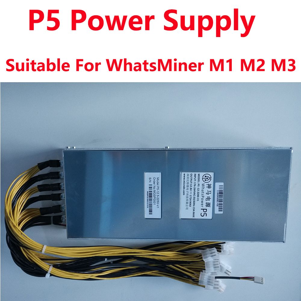 Free shipping! Original WhatsMiner P5-12-2200-V1 2200w power supply 6PIN*10 PSU for whatsminer M1 M2 M3