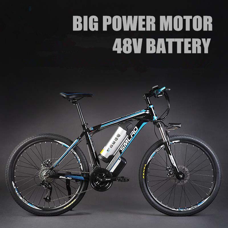26 48 v Lithium-Batterie 350 watt Aluminium Legierung Elektrische Fahrrad, 27 Geschwindigkeit Elektrische Fahrrad, MTB/Mountainbike, nehmen Oil Disc Bremsen
