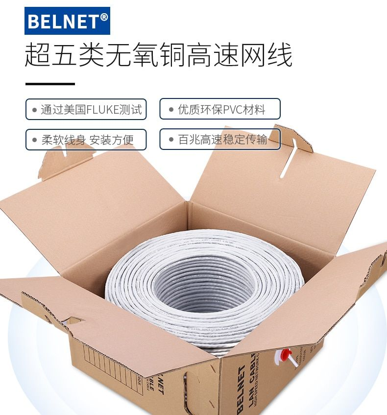 328ft 100m White UTP CAT5e cable OFC copper wire box cable shaft RJ45 network twisted pairs for Engineering 100Mbps Ethernet