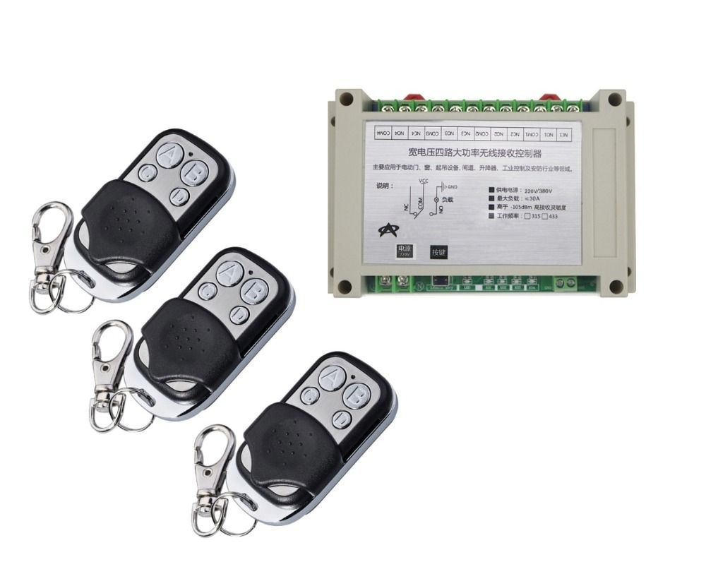 220V 380V 4CH 30A RF Wireless Remote Control System Radio Switch remote switch 220V 380V Learning code receiver 3 * transmitter