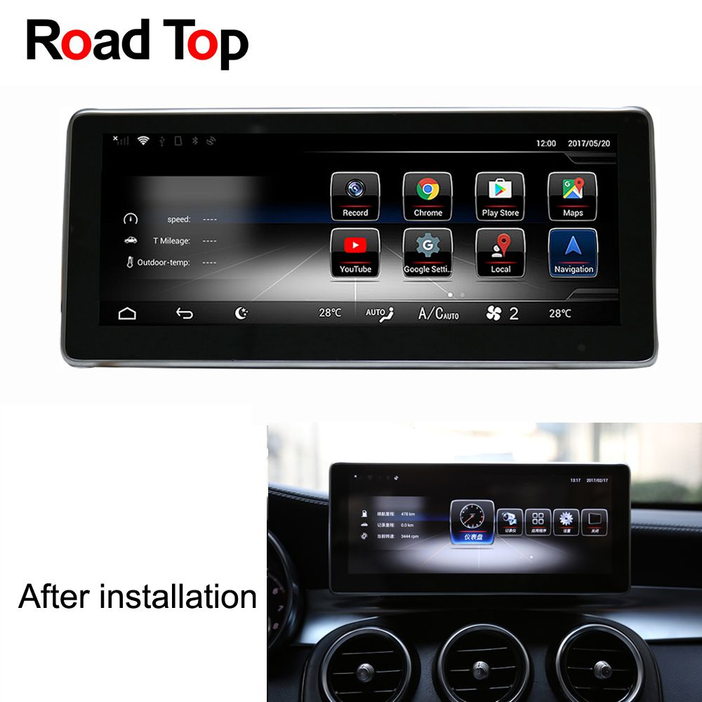 Android 7.1 Octa 8-Core 2+32G Car Radio GPS Navigation WiFi Bluetooth Head Unit Screen for Mercedes Benz C Class W205 2014-2017