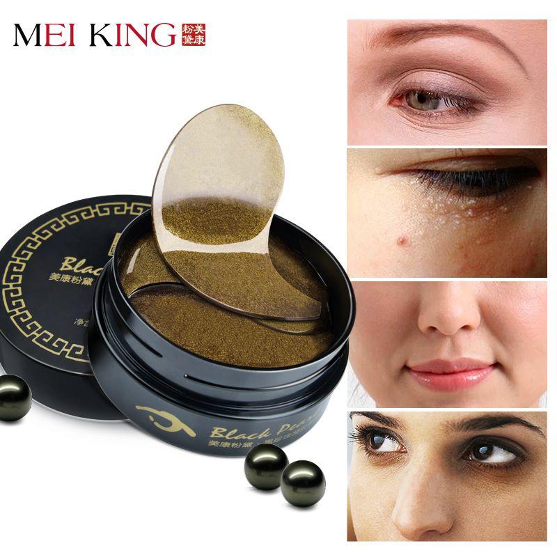 MEIKING Eyes Masks Skin <font><b>Care</b></font> 60PCS Black Pearl Gel Mask Collagen Crystal Eye Mask patch,Dark circle,Eyelid Anti-Wrinkle,Moisture