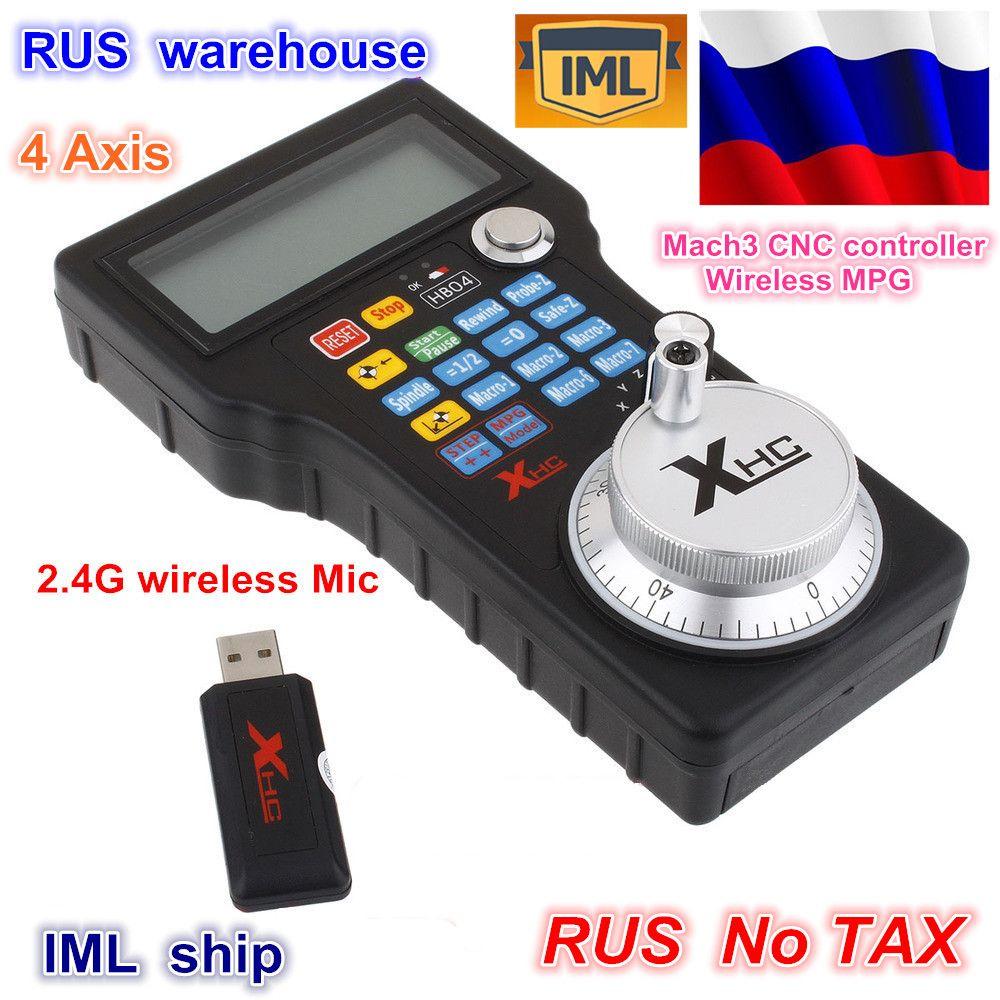 RU schiff 4 Achsen Wireless USB MPG Anhänger Handrad Mach3 Für CNC Mac. mach 3, 4 achsen Controller für Mach3 System Router