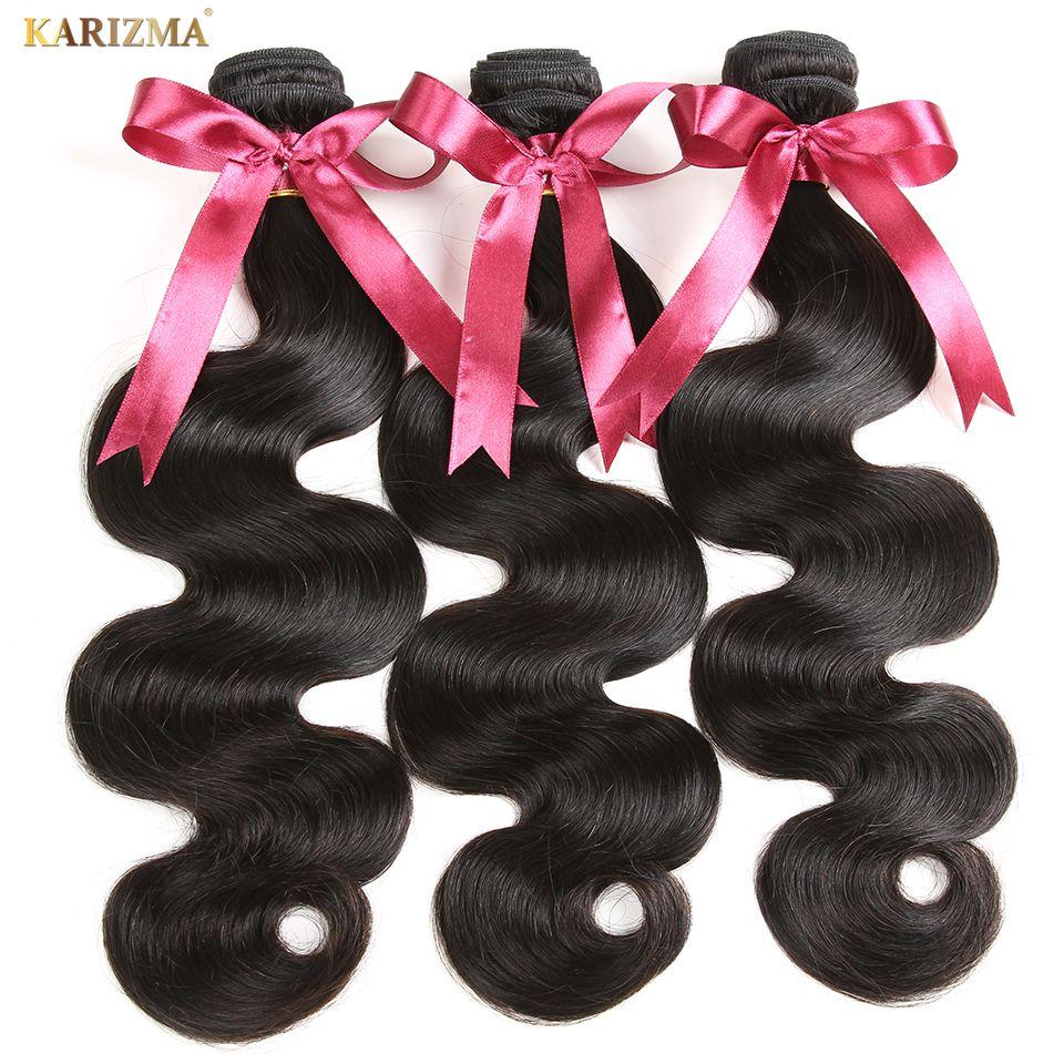 Karizma vague de corps péruvienne 3 paquets Lot 100% paquets de cheveux humains armure de cheveux couleur naturelle peut être teint Extensions de cheveux Non Remy