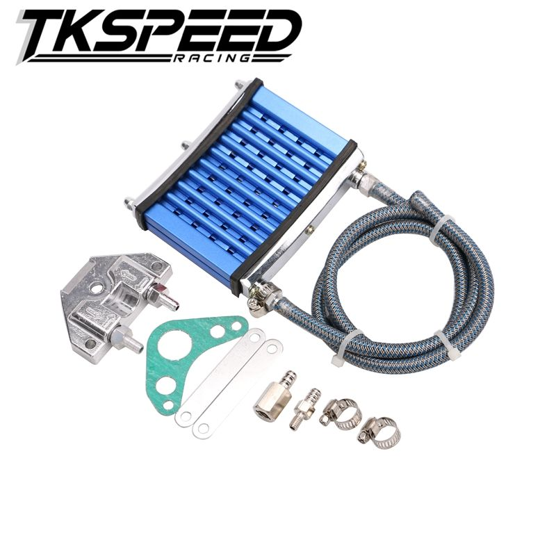 motorcycle engine radiator oil cooler refires 125cc 140cc 150cc 160cc dirt pit monkey bike Orion xmotos kayo motorcycle