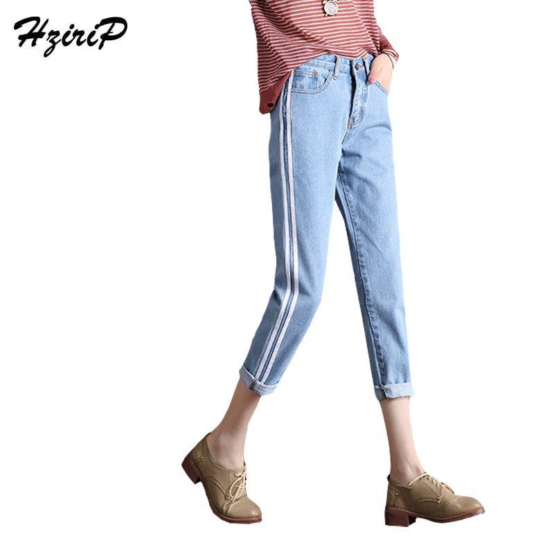 HziriP 2017 Nuevo Otoño de la Llegada Denim Lápiz Pantalones Vaqueros Ocasionales de Las Mujeres de Cintura Alta de La Borla Lavada Pantalones de La Manera de La Vendimia Más El Tamaño