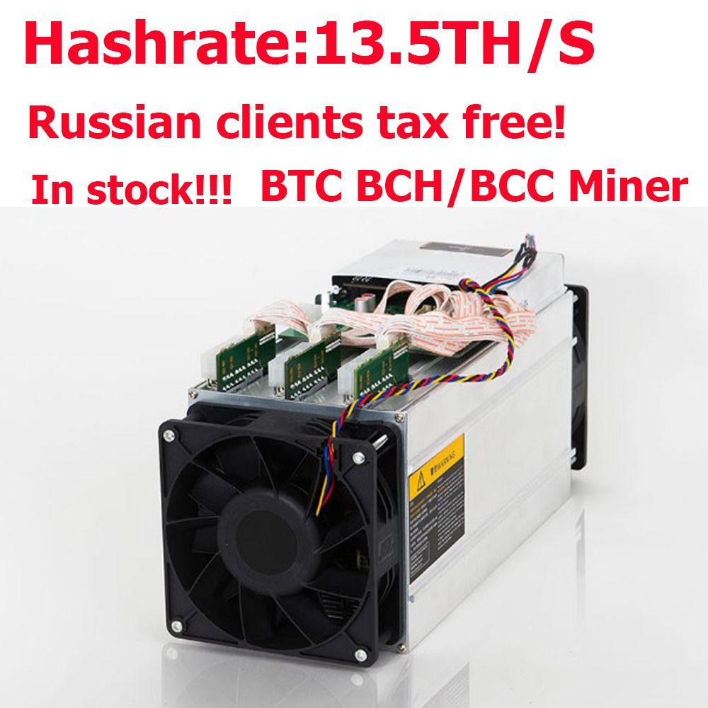 Российские клиенты tax Free! Antminer S9 13.5 т Bitcoin Miner с источника питания ASIC шахтер 16nm BTC шахтер Бесплатная доставка