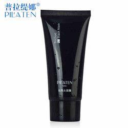 1pc PILATEN Face Care Black Mask facial mask Blackhead Remover Peeling Acne skin Treatments mascara remove dots 60g