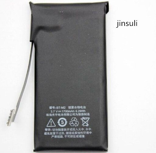jinsuli 1700mah MX M032 BT-M2 Battery For MEIZU MX1 M032 mo031 6.29Wh Bateria Battery free shipping
