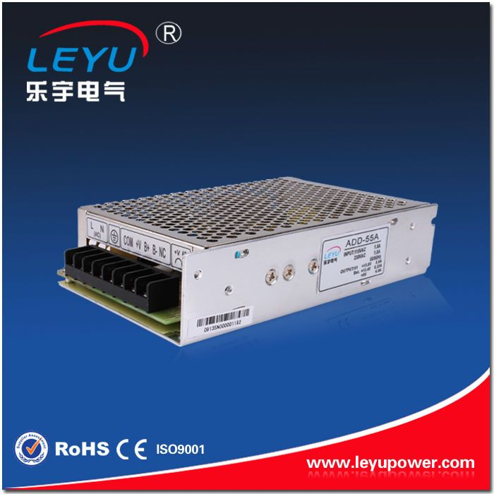 top product 155w dual output PSU 13.8v battery charger power supply with ups function made in china