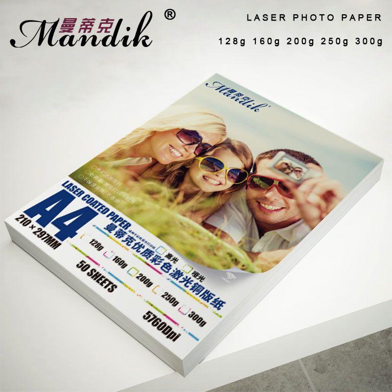 Haute qualité 120g 160g 200g 250g 300g A3 A4 double face papier photo d'impression laser brillant
