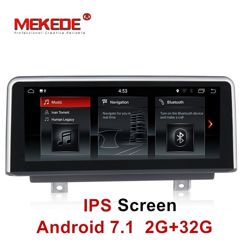 IPS screen 2+32G Andriod 7.1 Car radio stereo DVD Player FOR BMW 1 Series F20/F21 2 Series F23 Cabrio(2013-2016) NBT all in one