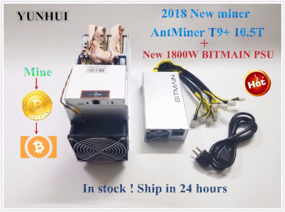 New AntMiner T9 10.5T Asic Miner Bitcoin BCH Miner 16nm BTC Mining machine 10500G with PSU (BITMAIN APW3++ power supply)