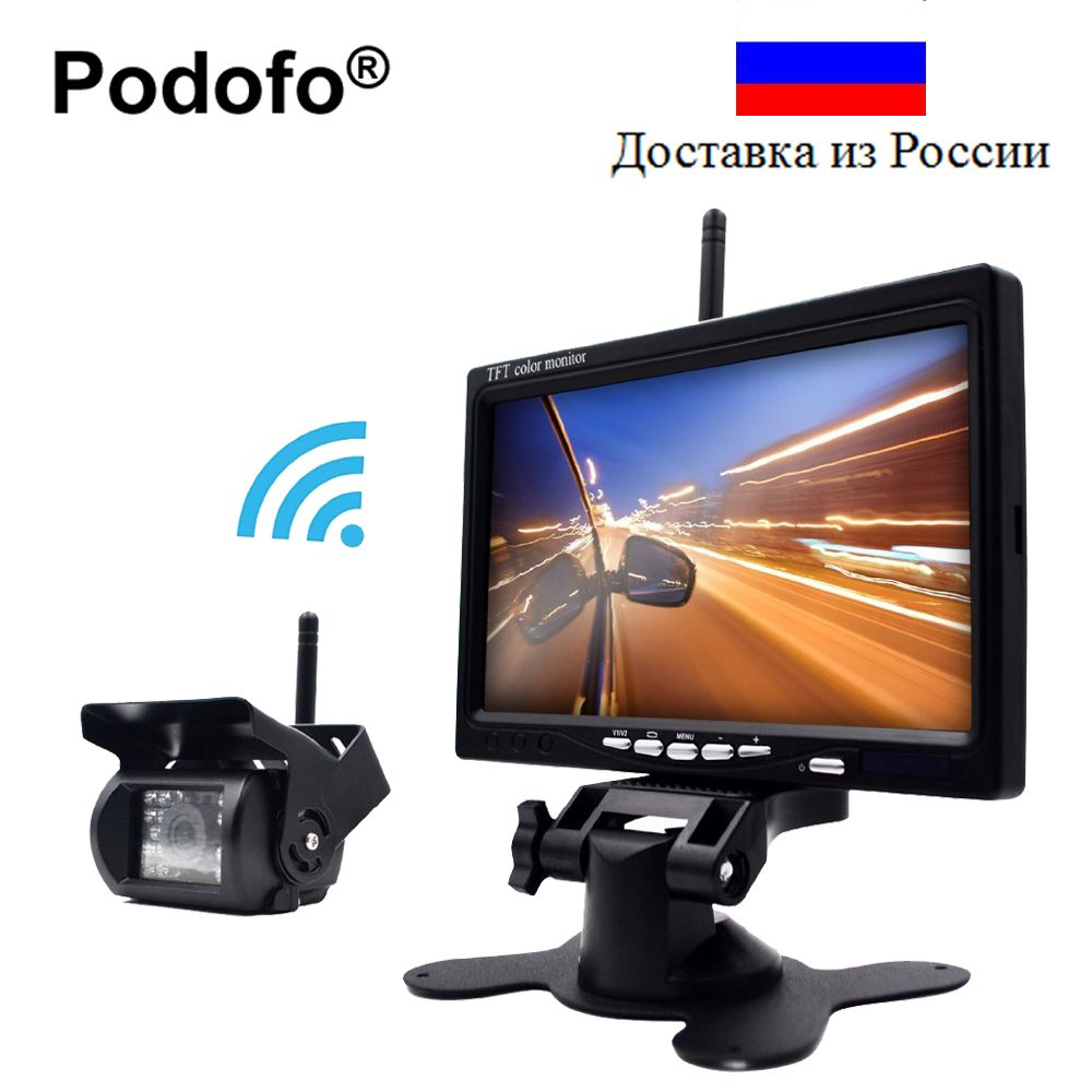 Podofo Wireless Reverse Reversing Camera & IR Night Vision 7