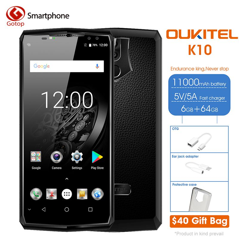 Oukitel K10 MTK6763 Octa Core 11000mAh Smartphone Android 7.0 4 Camera Mobile phone 6 RAM 64G ROM Face ID Fingerprint Cell Phone