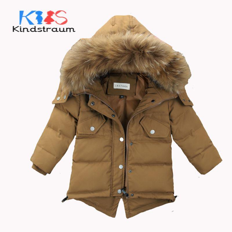 Kindstraum Super Warm Kids Down Jacket for Winter Boys Girls Duck Down Solid Coat Fashion Children Brand Hooded Outwear, MC850