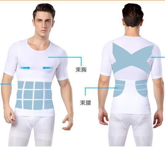 Для мужчин грудь Shaper Бодибилдинг для похудения живота Абдо Для мужчин животик сжигание жира Корректор осанки сжатия рубашка корсет для муж...