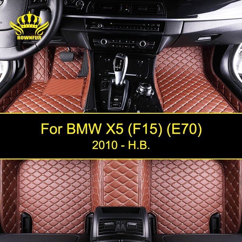 ROWNFUR New Car Floor Mats For BMW X5 F15 E70 Protect The Car Clean Waterproof Leather Floor Mats Auto Interior Car Carpet Mat