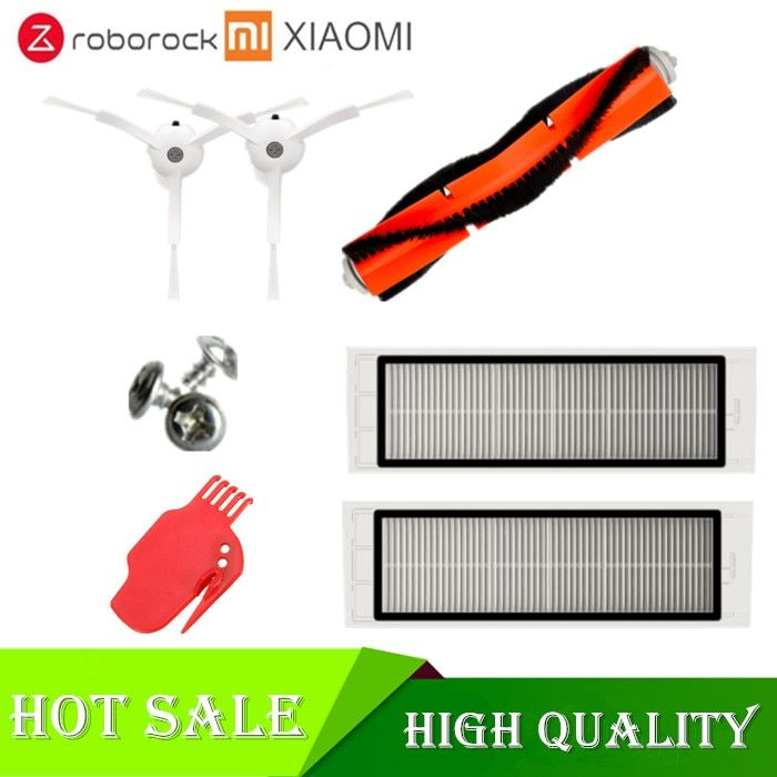 Suitable for XIAOMI Robot Vacuum Part Pack of HEPA Filter, Main Brush, Side Brush for Xiaomi mijia / roborock Vacuum Cleaner