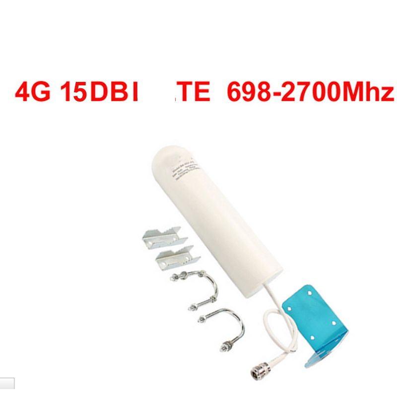 15dbi 697-2700Mhz waterproof outdoor 3G 4G 2G antenna for phone for booster phone antenna repeater 4G LTE antenna
