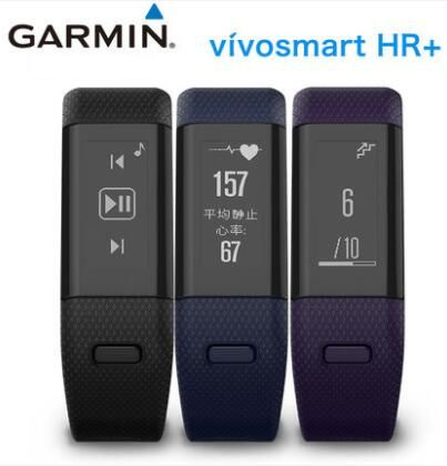 GPS  GARMIN vivosmart HR+ plus  sleep monitor heart rate monitor activity monitor watch fitness clock smartband ticwatch saat