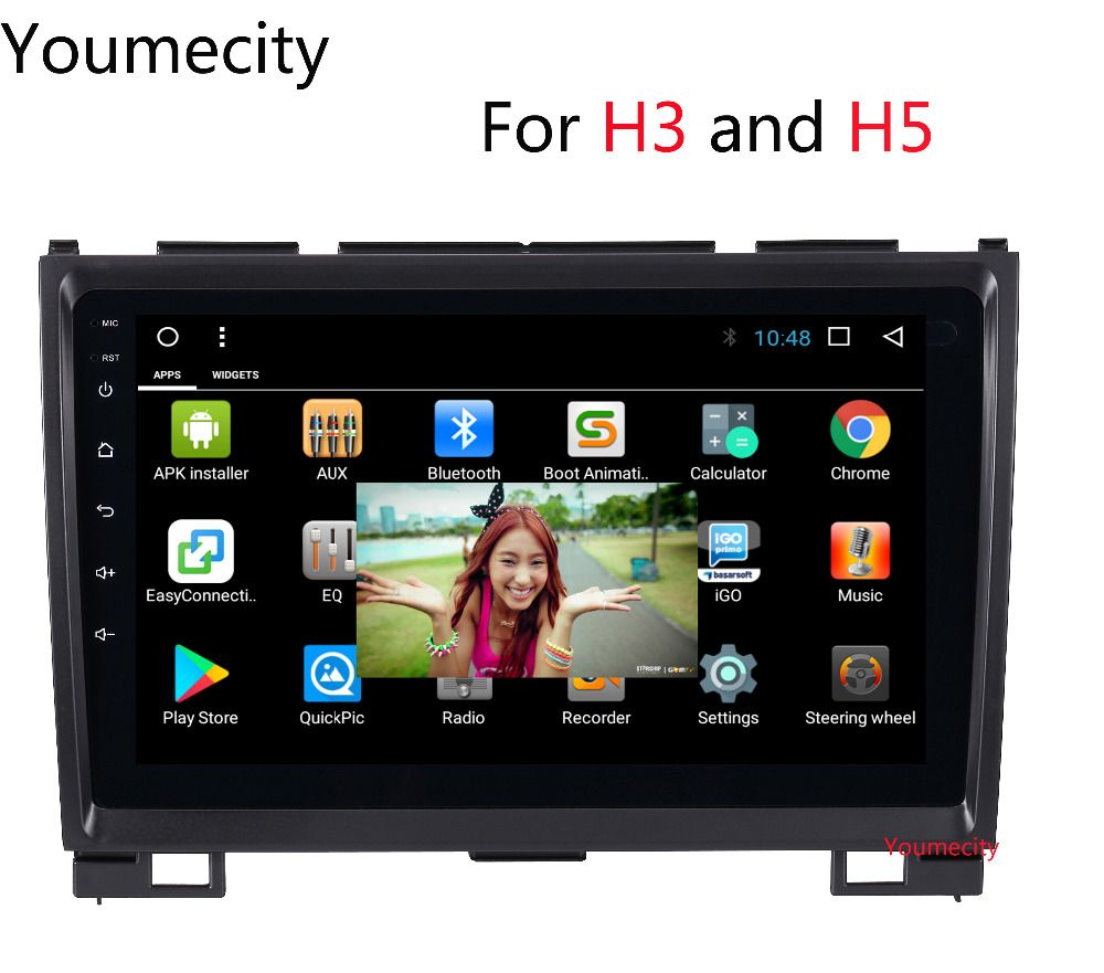 Youmecity Android 7.1 for Haval Hover Greatwall Great wall H5 H3 2010 2011 2012 2013 Car dvd gps 4g wifi Capacitive screen radio