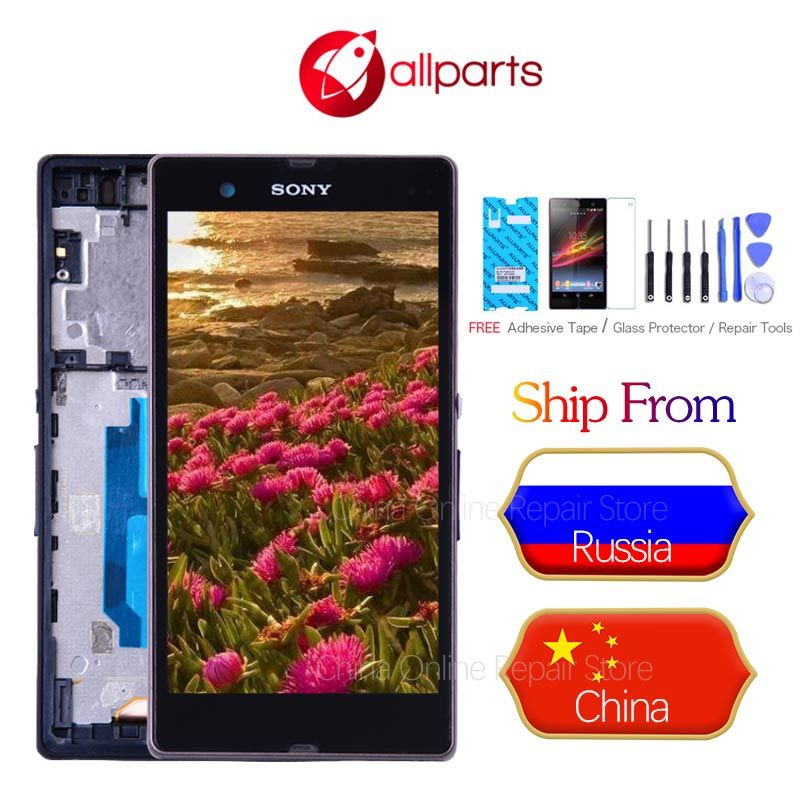 5'' ORIGINAL Display For SONY Xperia Z LCD Touch Screen With Frame For SONY Xperia Z Display Replacment L36H C6603 C6602 C6606