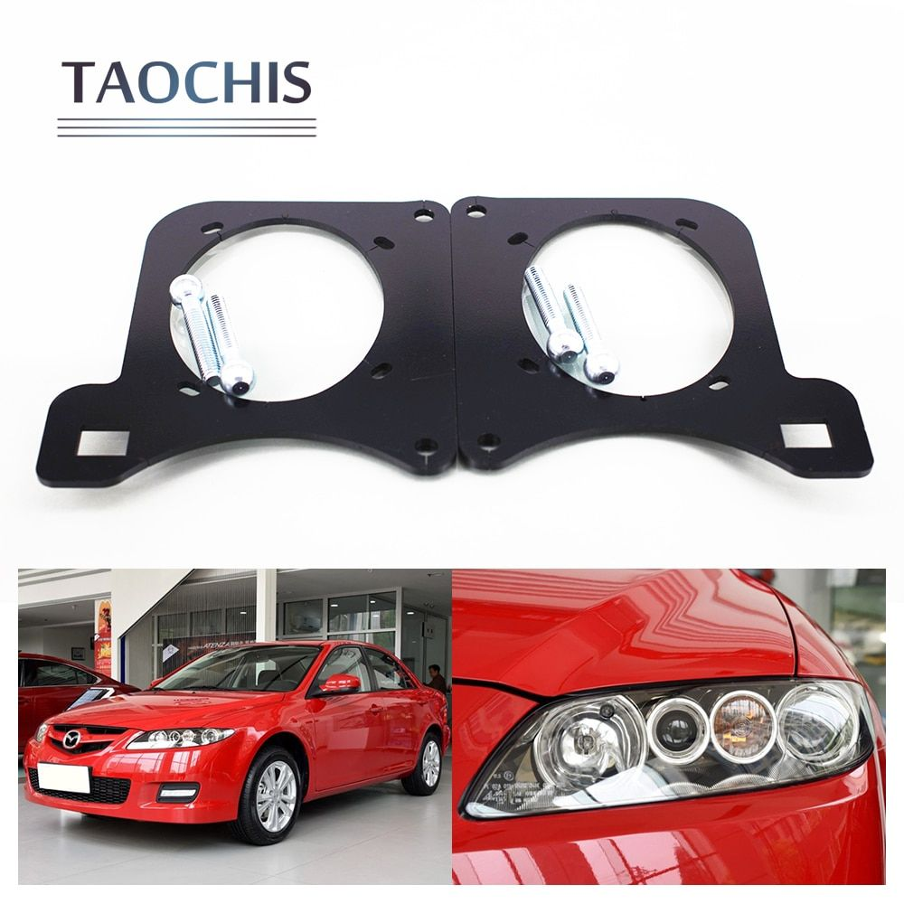 TAOCHIS Car-Styling Retrofit adapter frame Headlight Bracket Holder for Mazda 6 fit with WST Projector lens