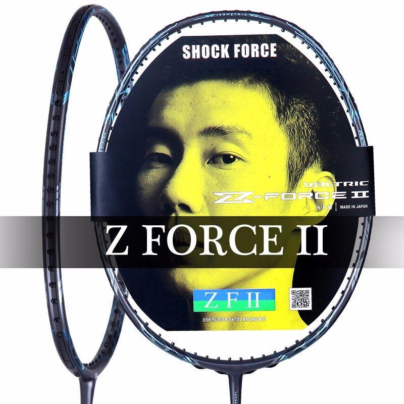 Badminton Schläger blau und grün badminton schläger Schläger Sport installation String VT ZF 2 N90