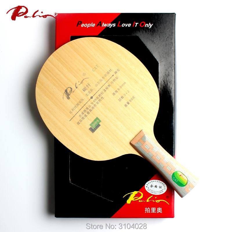 Palio officielles CHAT tennis de table lame carbone lame de tennis de table raquette rapide attaque avec boucle lumière lame
