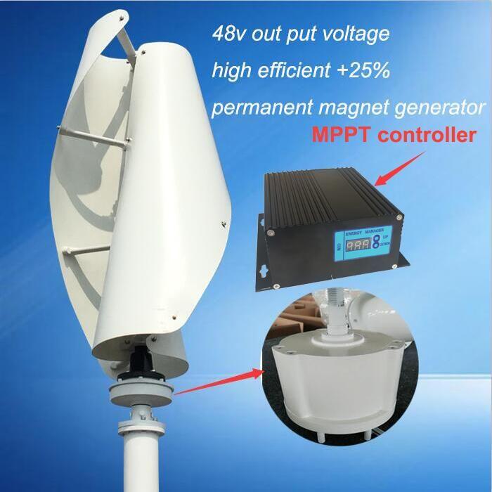 Heißer verkauf! Günstige vertikale wind turbine permanent magnet generator drei phase 600 watt 48 v vertikale achse windmühle
