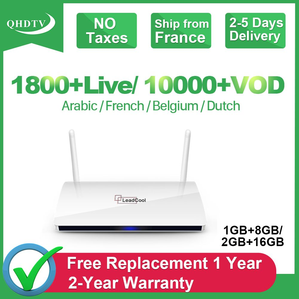 IPTV France arabe Leadcool Smart Android 8.1 TV Box 1 an QHDTV Code IPTV abonnement pays-bas arabe belgique français IP TV