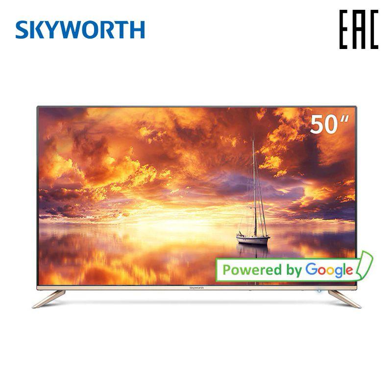 Fernsehen 50 zoll Skyworth 50G2A 4K AI smart TV Android 8.0
