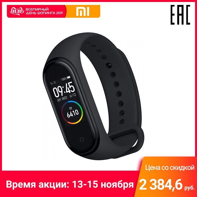 Fitness armband Xiao mi mi Band 4